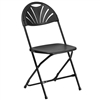 Fan Back Folding Chair (Black)