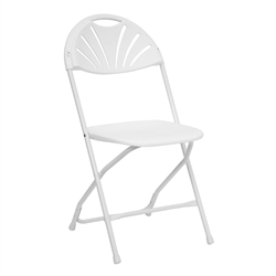 Fan Back Folding Chair (White)